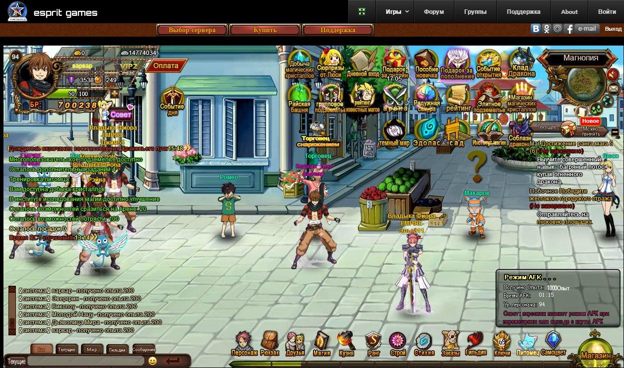 Online игры rpg