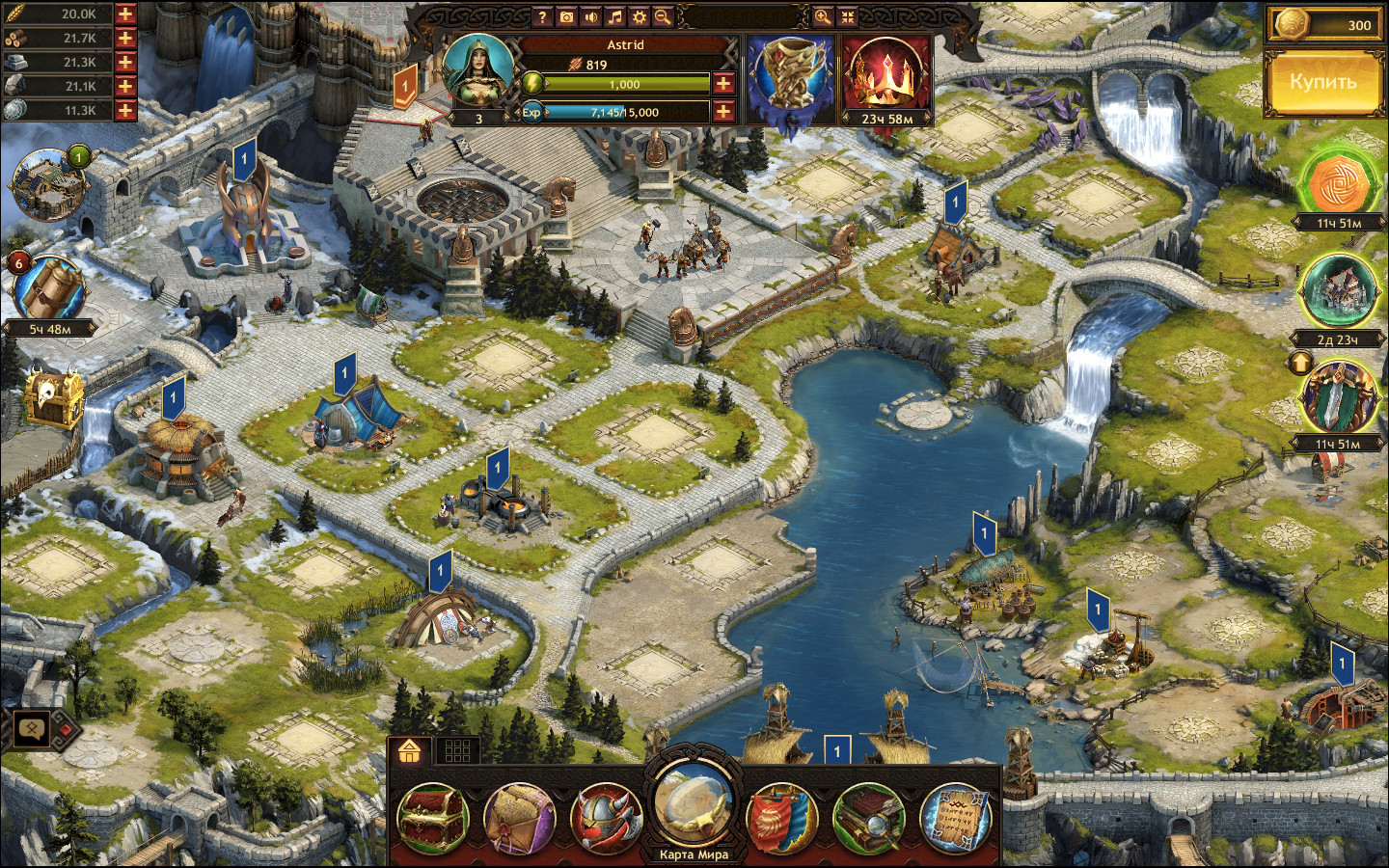 Игра Vikings War of Clans цитадель