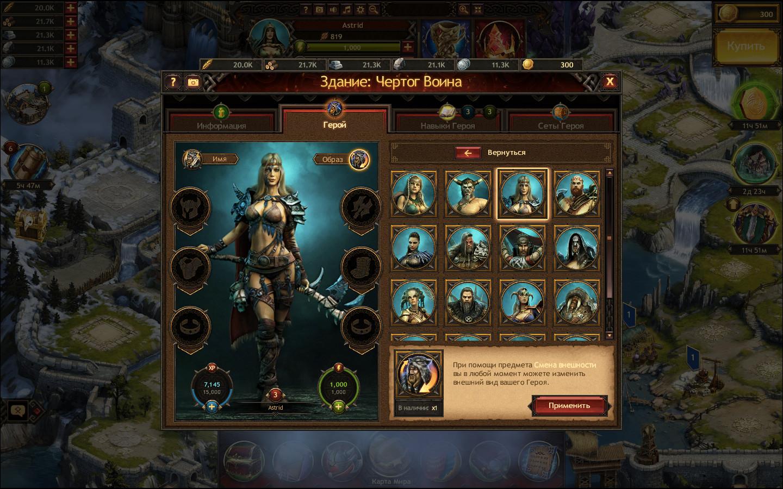 стратегии онлайн спарта