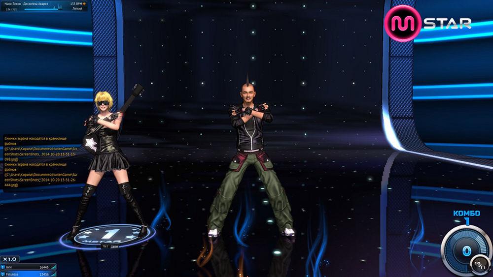 Игры клуб танцы