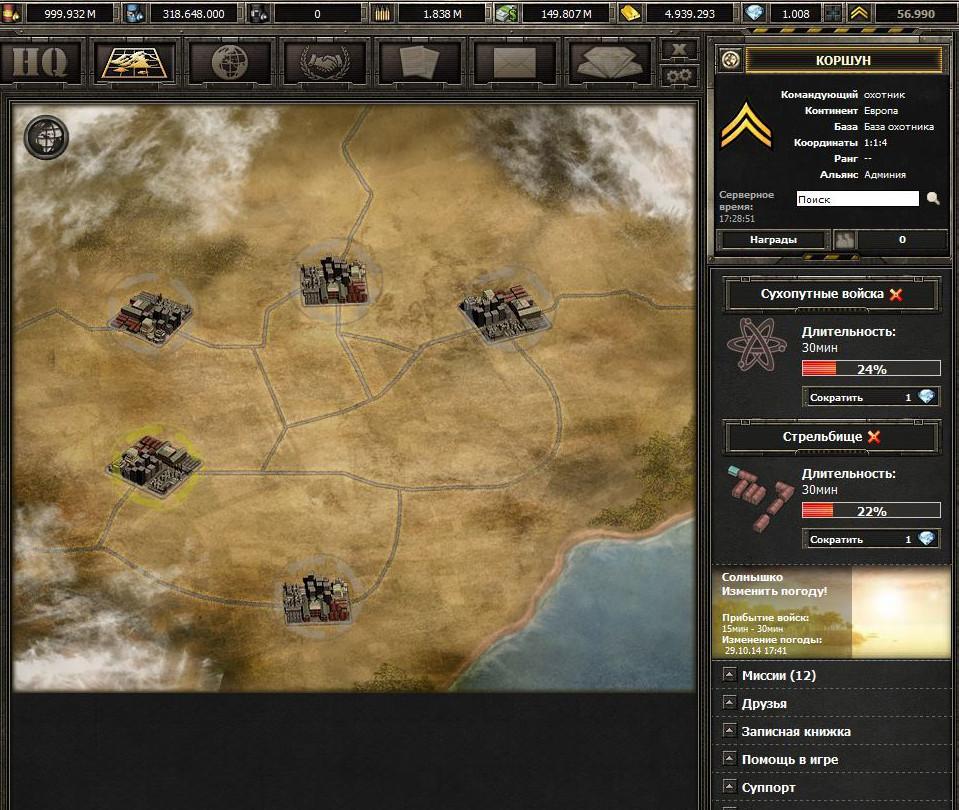 военная карта играть