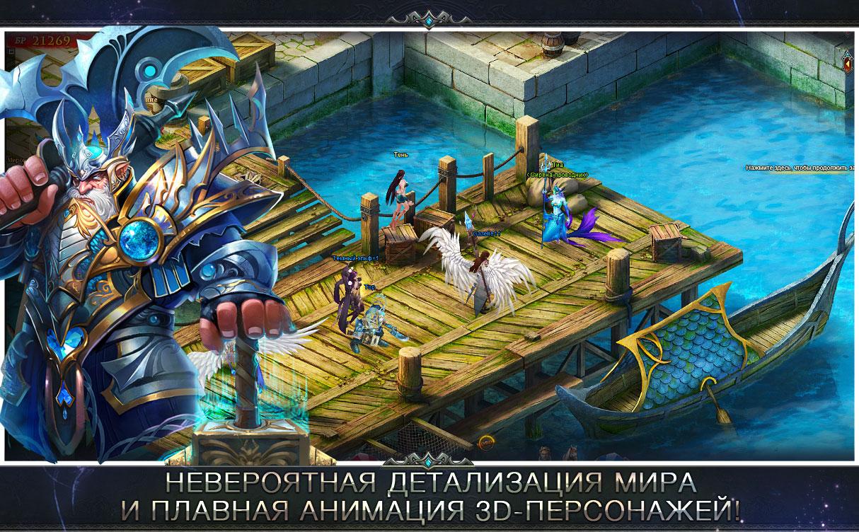 Мир магии и тайн ролевая игра life is feudal mmo ellian mod