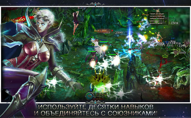 Онлайн игра ролевая про магов и чародеев лас вегас ролевая игра