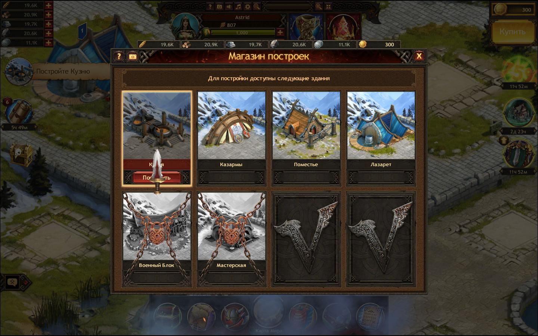 Игра Vikings War of Clans играть онлайн на компьютере