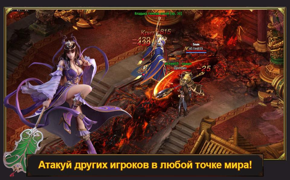 Ролевая бесплатная онлайн игра про магический мир любви форумная ролевая игра d&d
