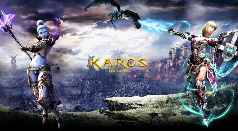 Karos online — скачать игру, обзор карос: начало.