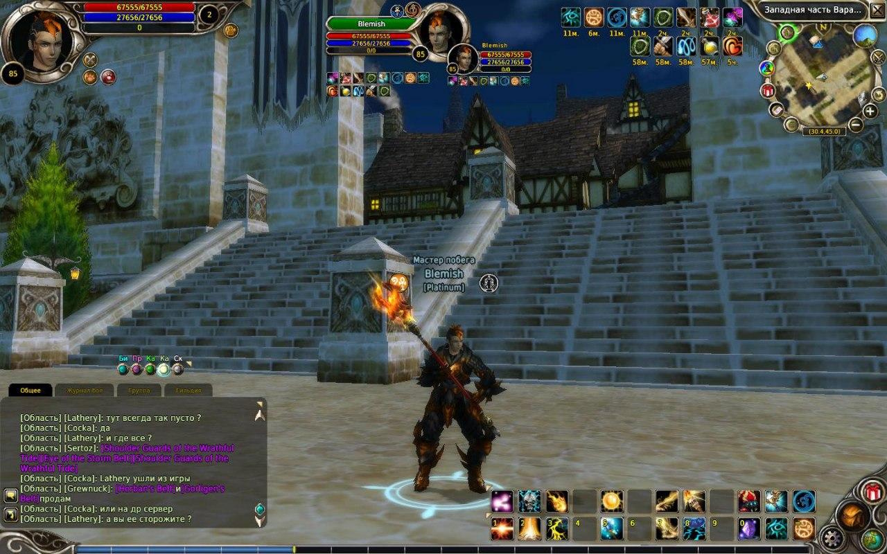 Ролевая онлайн игра хранитель силы ролевая игра житомир 2011