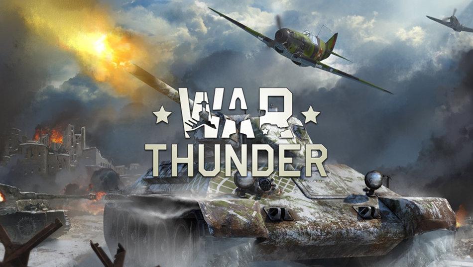 играть в war thunder без регистрации бесплатно онлайн играть